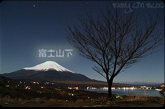 Under the Fuji Mount(富士山